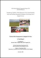 FAO. 2005. Pastoral Risk Management in Qinghai Province