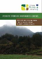 New publication: China Forest Tenure Project
