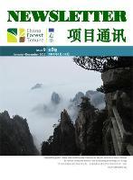 January-December 2012 Newsletter issue 9