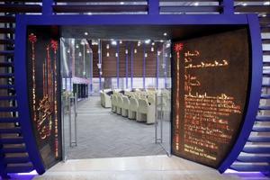 Internationellt medie- och kunskapscenter invigt