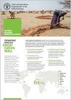 Action Against Desertification - Expanding Africa's Great Green Wall