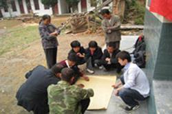 林权制度改革国际会议11月21-23日