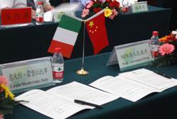 Partenariat Italie-Chine-FAO : l'agroforesterie fondée sur la populiculture favorise des millions de personnes