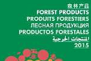 Publication: FAO Yearbook of Forest Products 2015
