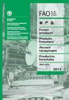 粮农组织林产品年鉴 2013