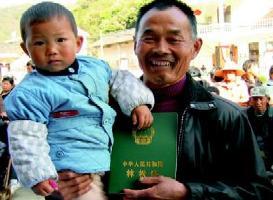 中国农民从森林私有化中受益